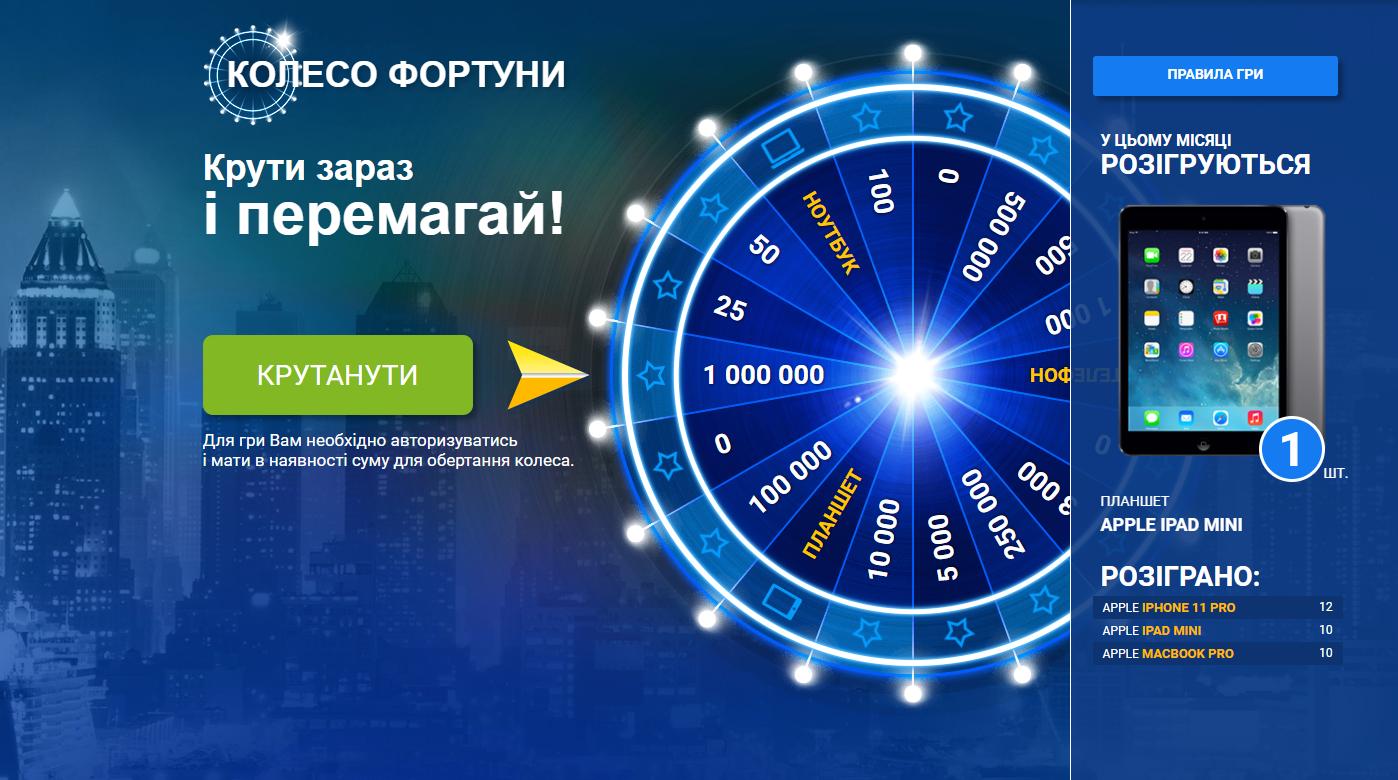 Мобильная версия и приложения БК 1xBet Украина