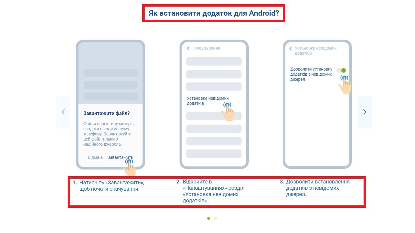 Скачать 1xBet приложение на Android и iOS